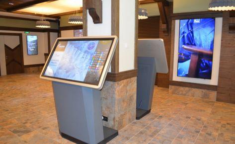 Навигационные экраны